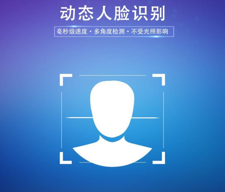 人臉識別,人臉識別攝像機,人臉識別攝像頭,AI人臉識別門禁